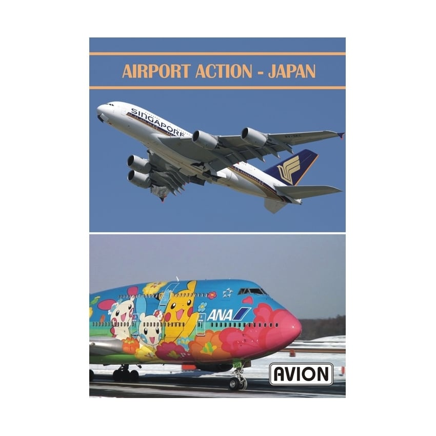 Airport Action - Japan DVD
